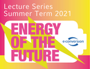 Logo of this Summer Semester's Lecture Series